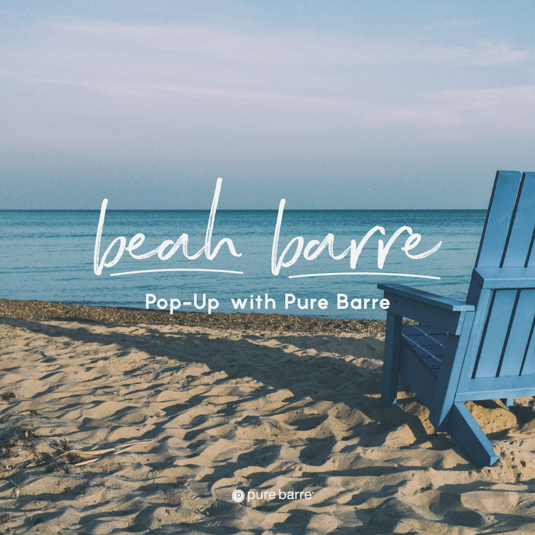 Sunrise Beach Barre (followed by volunteer beach walk and clean-up!)